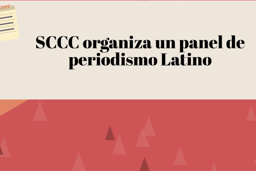 SCCC+organiza+un+panel+de+periodismo+Latino